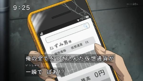 「ゲゲゲの鬼太郎」6期 31話感想 (42)
