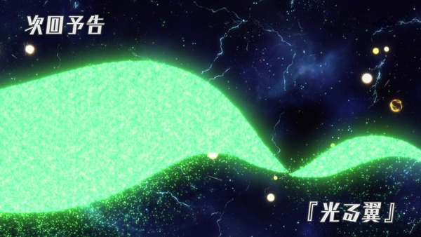 「ガンダムビルドダイバーズ」11話感想  (95)