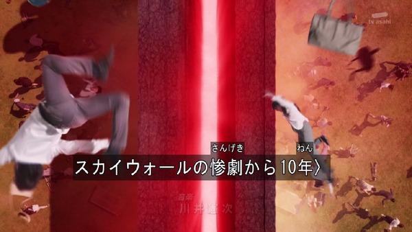 「仮面ライダービルド」2話 (2)