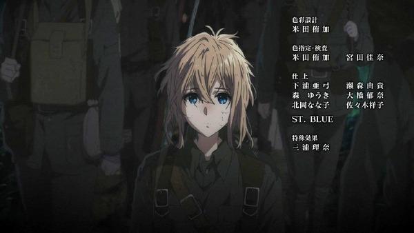 「ヴァイオレット・エヴァーガーデン」1話 (40)