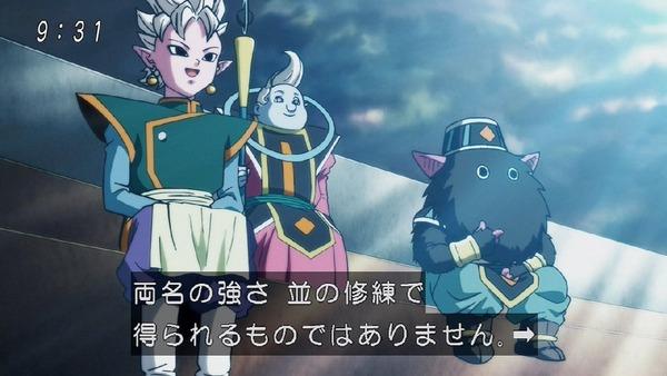 「ドラゴンボール超」109話 (47)