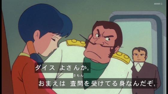 「未来少年コナン」第5話感想 (33)