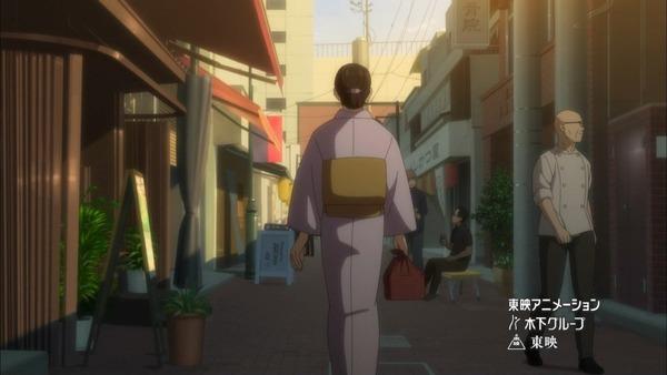 「正解するカド」12話 (96)