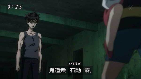 「ゲゲゲの鬼太郎」6期 50話感想 (67)