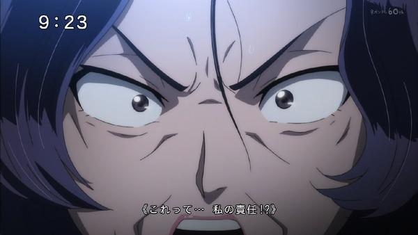 「ゲゲゲの鬼太郎」6期 11話感想 (48)
