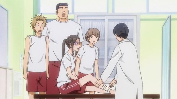 俺物語 (8)