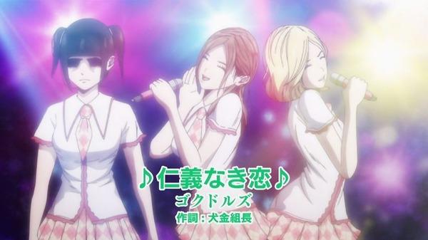「Back Street Girls ゴクドルズ」4話感想 (21)
