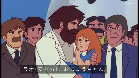 「未来少年コナン」第19話感想 画像  (48)