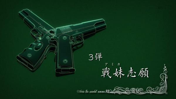 緋弾のアリアAA (72)