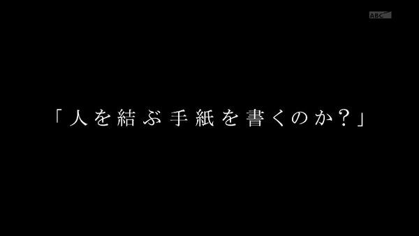 「ヴァイオレット・エヴァーガーデン」5話 (114)