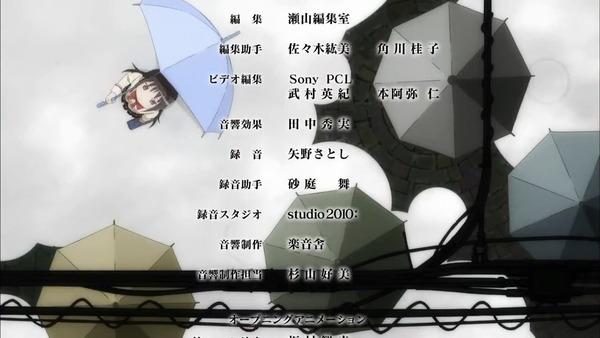 「まどか☆マギカ」10話感想 (187)