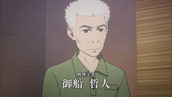「正解するカド」1話 (26)