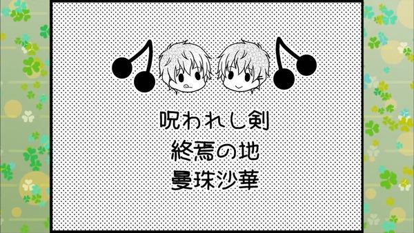 「三者三葉」7話感想 (38)