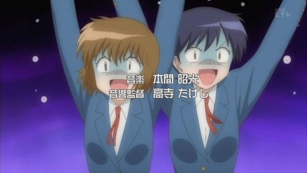 「境界のRINNE」2期 5話(30話)感想 (3)