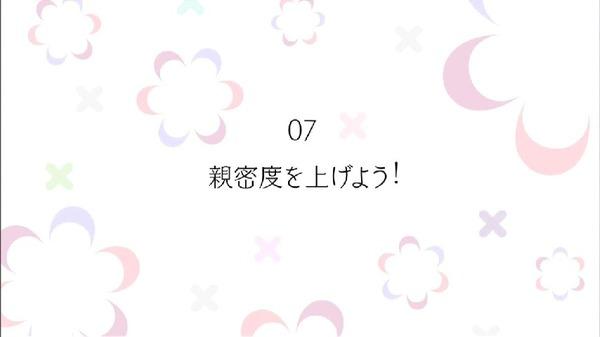 「魔法少女育成計画」 (3)
