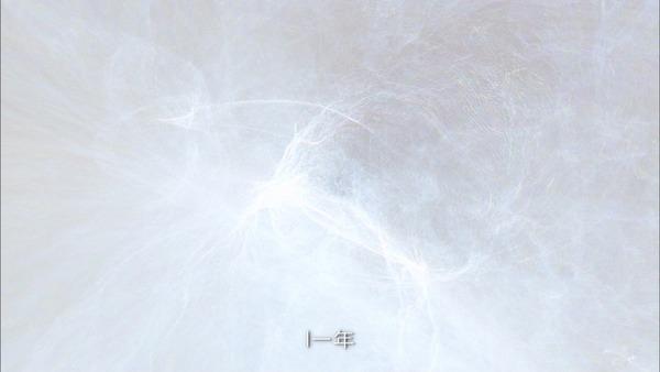 「正解するカド」10話 (3)