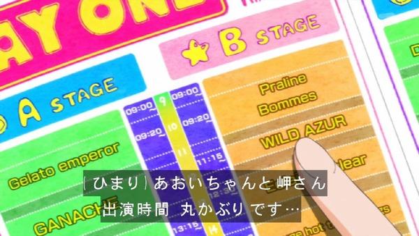 「キラキラ☆プリキュアアラモード」27話 (18)