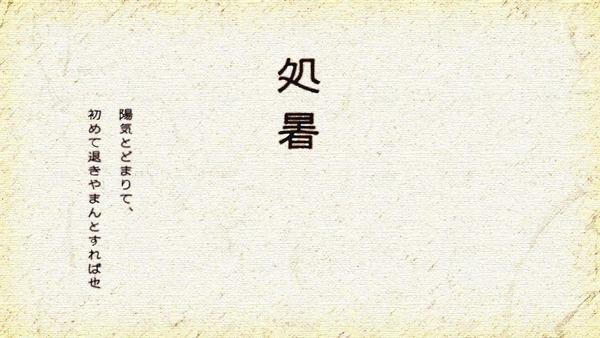 「氷菓」8話感想 画像  (48)