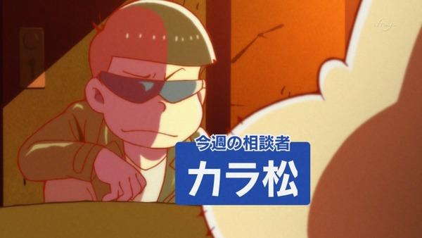 おそ松さん (59)