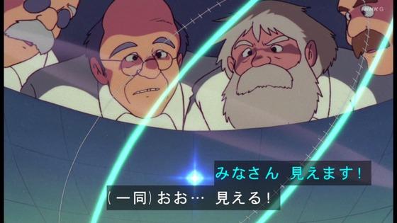 「未来少年コナン」第23話感想 画像 (63)