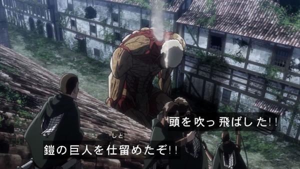 「進撃の巨人」52話感想 (1)