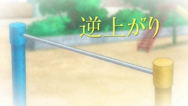 「からかい上手の高木さん」4話 (17)