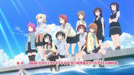 「ラブライブ!虹ヶ咲学園」第2話感想 画像  (56)