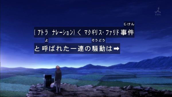 「機動戦士ガンダム 鉄血のオルフェンズ」50話 (47)