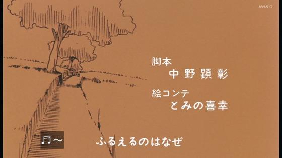 「未来少年コナン」第14話感想  (113)