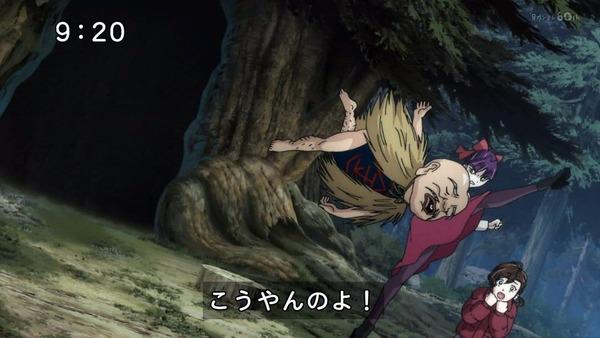 「ゲゲゲの鬼太郎」6期 42話感想  (49)