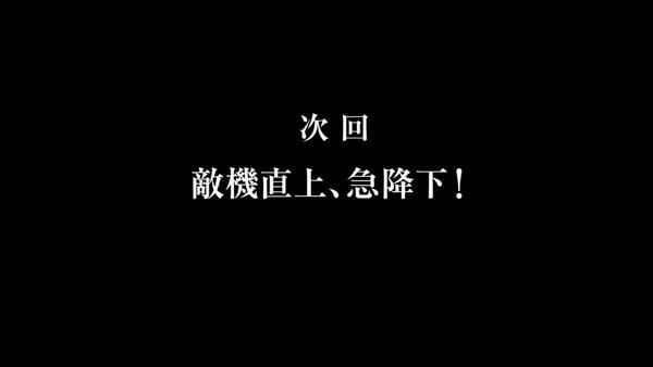 艦隊これくしょん -艦これ- (52)