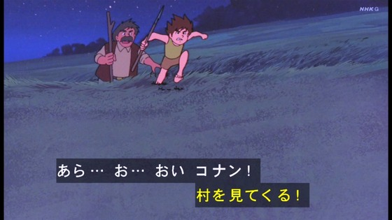 「未来少年コナン」第18話感想 画像 (34)