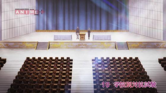 「魔王学院の不適合者」第10話感想 画像  (6)