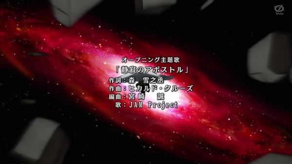 「ワンパンマン」14話(2期 2話)感想 (13)