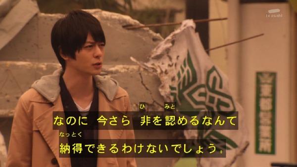 「仮面ライダービルド」38話感想 (29)