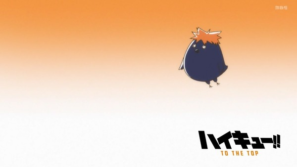 「ハイキュー‼ TO THE TOP 」4期 1話 画像 (43)