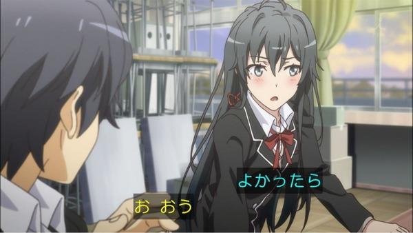 俺ガイル (4)