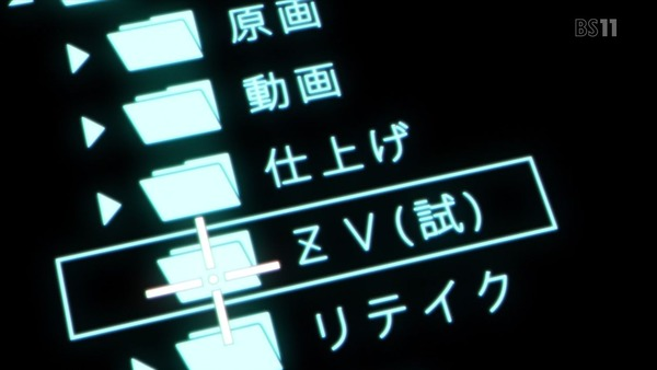 「ダンガンロンパ3 絶望編」 (9)