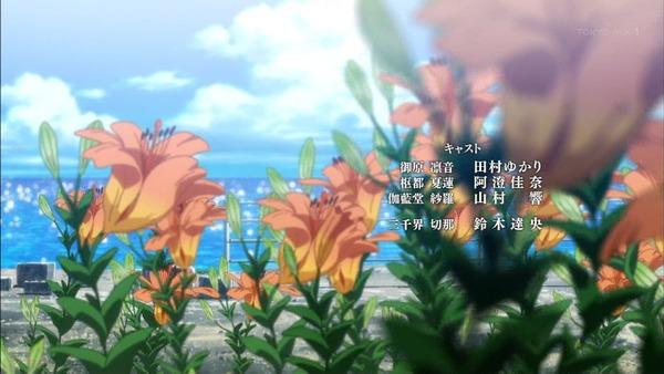 「ISLAND」1話感想 (71)