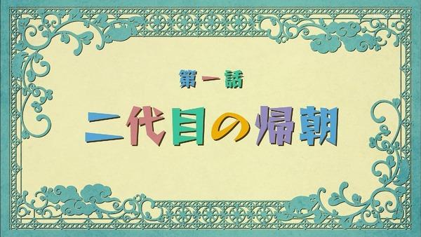 「有頂天家族2」1話 (21)