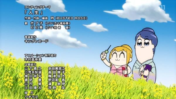 「ポプテピピック」9話 (38)