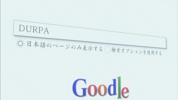 「シュタインズ・ゲート ゼロ」9話感想  (48)