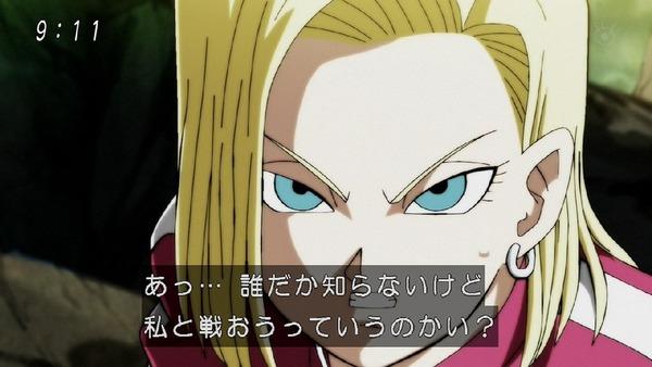 「ドラゴンボール超」115話 (20)