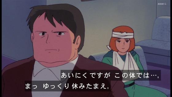「未来少年コナン」第21話感想 画像  (61)