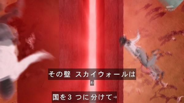 「仮面ライダービルド」1話 (8)