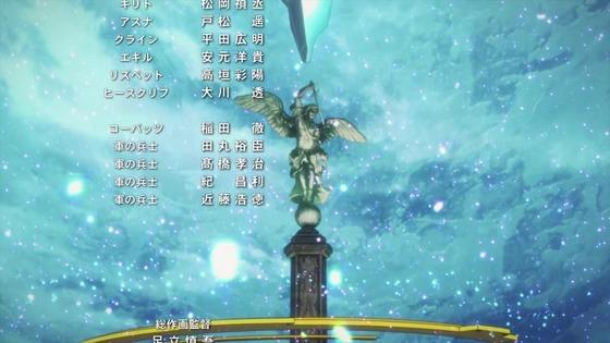 「SAO ソードアート・オンライン」9話感想 (155)