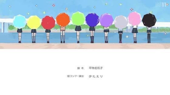 「ラブライブ!虹ヶ咲学園」11話感想 画像 (85)