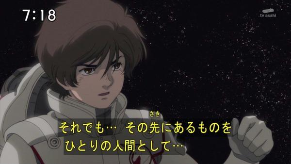 「機動戦士ガンダム ユニコーンRE0096」 (27)