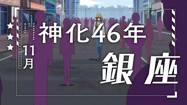 「コンクリート・レボルティオ 超人幻想」15話感想 (4)