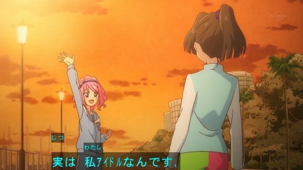 「アイカツスターズ!」第86話 (51)